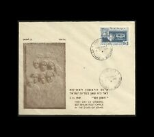 ISRAEL 1949 BEIT SHEAN  POST OFFICE OPENING COVER 2.11.1949