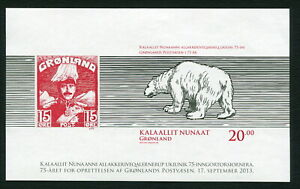 Greenland Block 2013 Polar Bear IMPERFORATED - MNH - Rare Limited Issue
