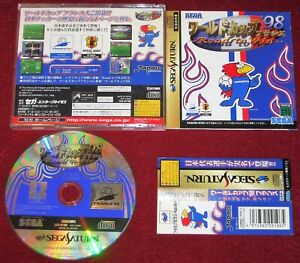 *Complete* Sega Saturn SS Game World Cup '98 France Road to Win NTSC-J Japan JPN