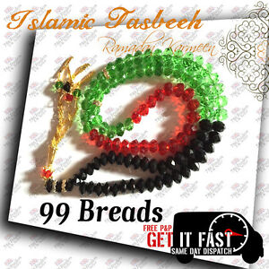 BRAND NEW MULTICOLOUR BRG ISLAMIC MUSLIM TASBIH TASBEEH PRAYER ROSARY 99 BEADS