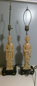 2 Mid Century Modern Carved Wood Singed S.W Attributed to E. Stasack Asian Lamps