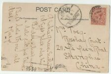 GRETNA GREEN POSTCARD POSTED TO SHANGHAI CHINA POSTMARK USED 1930