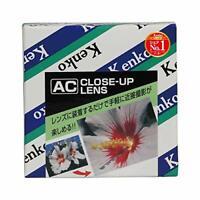 Kenko lens filter AC close-up lens No.4 52mm For proximity photography 2090JAPAN