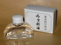 Japanese Sword Tsuba Choji Oil  20 ml (cc) Metal Polish Care ONLY 8 this price