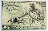 Chaudhvin Ka Chand 1960 Guru Dutt, Waheeda PressBook Vintage Bollywood Booklet