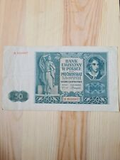 More details for 1941, polish 50 zloty, serial nr: d 8918267 perfect condition !!!
