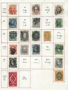 Brazil stamps 1866 Collection of 18 CLASSIC stamps HIGH VALUE!