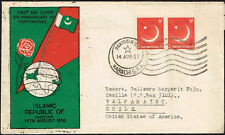 2472 PAKISTAN TO CHILE CIRCULATED FDC COVER 1956 KARACHI - VALPARAISO