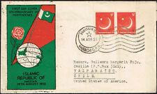 2472 PAKISTAN TO CHILE CIRCULATED FDC COVER 1956 KARACHI - VALPARAISO