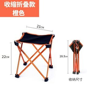 The Smallest Folding Portable Outdoor Stool Bench, Ultra Light, Travel Chair New