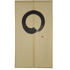 Noren - Rideau Japonais Porte / Japanese Door Curtain - Ensou