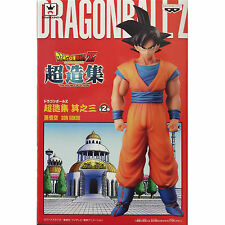 Banpresto Dragon Ball Z Chozousyu Collection Volume 3 Goku Figure NEW Toys
