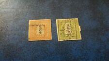 Japanische alte Briefmarken-Mich. Nr. 3+4