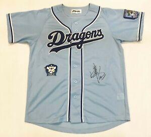 Mizuno Chunichi Dragons Doala Patch MPB Japan Baseball Jersey Blue M-L Signed