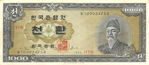 Korea S. 1000  Hwan  1962  P 25c  Block { 179 }  Circulated Banknote