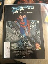 Rare SUPERMAN Christopher Reeve Japanese Chirashi Flyer 1978 With Ticket