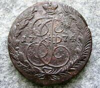 RUSSIA EKATERINA II 1774 EM 5 KOPEKS LARGE COPPER COIN