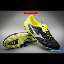 Mizuno Monarcida Neo Japan soccer tokyo football rugby futsal boots shoes