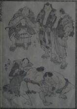 Figures Asian Art Prints