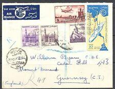 CANAL ZONE Suez 1956 (25 Oct) Regd Cover bearing - 87869