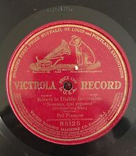"RARE 78RPM 12"" ONE SIDED VICTROLA 85125 POL PLANCON ROBERT LE DIABLE INVOCATION"