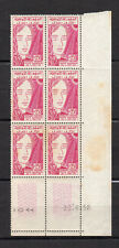 TUNISIE 1958 Y&T N°461 6 timbres neufs sans charnière coin daté 30.6.58 /KRT14