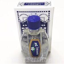 White Flower HOE HIN Herbal Analgesic Balm oil Relief Ache Rheumatism 5 ml x6pc