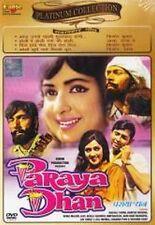 PARAYA DHAN (1971) RAKESH ROSHAN, HEMA MALINI ~ BOLLYWOOD DVD