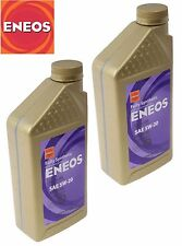 For CX-9 TL Venza 2-Quarts Eng. Oil 5W-20; Full Synthetic; SN/GF5 Eneos 3241 300