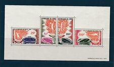 Congo république bloc jeux olympiques Tokyo 1964  num: BF 1 **