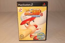 COMMENTARY POWERFUL PRO BASEBALL 8 DEFINITIVE EDITION SONY PS2 NTSC-J JAPAN