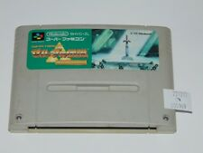 Super Famicom: The Legend of Zelda a Link to the Past (cartucho/cartridge)