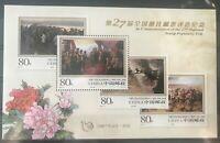 """Volksrepublik China Block 135 """"schönste Briefmarke  27th Best Stamp"""" -TOP **/MNH"""