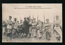 France Territorial Collectable Military Postcards