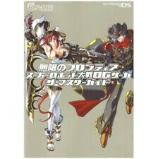 Infinite Frontier Super Robot Wars OG Sagaza Master Guide Book / DS