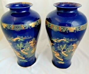 Pair of Oriental Style Dark Blue Vases with Gold and Green decoration 33cm tall
