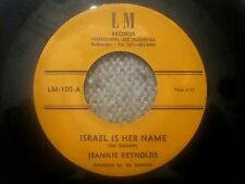 Rock 45 Jeannie Reynolds - Israel Is Her Name LP vinyl Lm Records