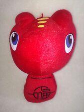 "Red Snake Plush 11"" Stuffed Animal Black Big Eye Head Chinese Asian Oriental"