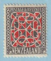 NEW ZEALAND 213  MINT HINGED OG * NO FAULTS VERY FINE!