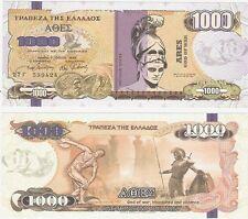 Grecia 1000 DOLLARI 2014 NEUF NUOVA FANTASIA BANCONOTA RARA-God of War-ARES