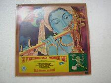 SRI VENKATESWARA (BALAJI) PANCHARATNA LP3 M.S.SUBBULAKSHMI devotional hindi EX
