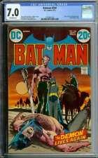 BATMAN #244 CGC 7.0 OW PAGES // RA'S AL GHUL + TALIA APPEARANCE 1972
