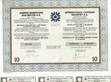Greece 1991 International Clothing Industry 10 shares