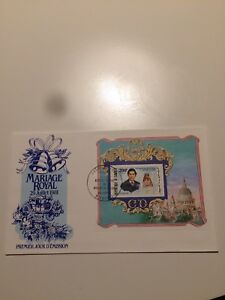 Djibouti Stamps 1981 FDC Royal Wedding (d)