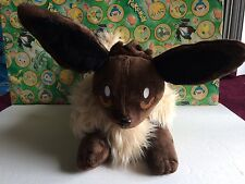 Pokemon Plush Eevee Stuffed Animal Doll figure Hand Made Custom Toy USA Seller