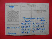 CHESS 1965 Special Russian postcard for Play in Chess. Posted. RUSSIA USSR