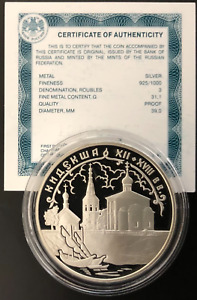 Russia Silver Coin 3 Rubles 2002 Kideksha+Certificate
