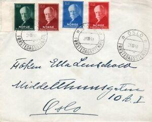 NORWAY: FDC, Nansen 1939.