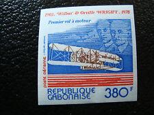 GABON - timbre - yvert et tellier aerien n° 216 n** (non dentele) (A7) stamp