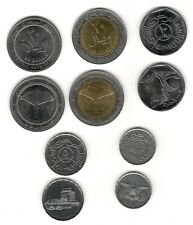 Yemen 1993 - 2006 Set of 5 Coins 20 20 10 5 1 Rials 也门 Éimin イエメン Jemen Yémen